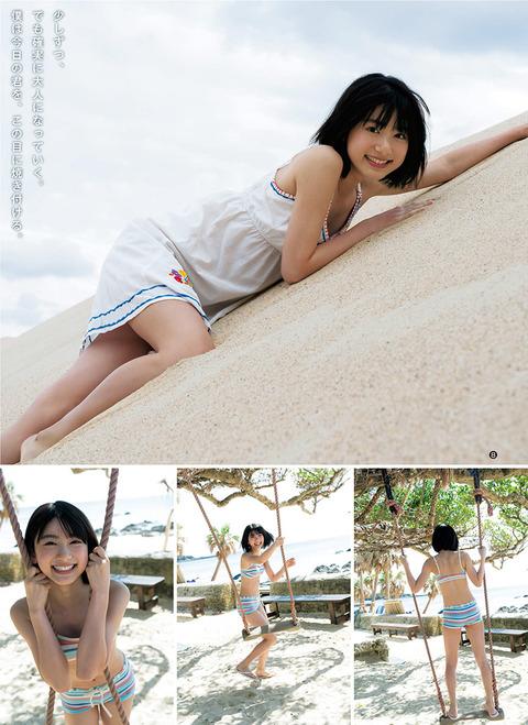 【池間夏海エロ画像】ショートカットが似合って可愛い美少女の水着姿 15