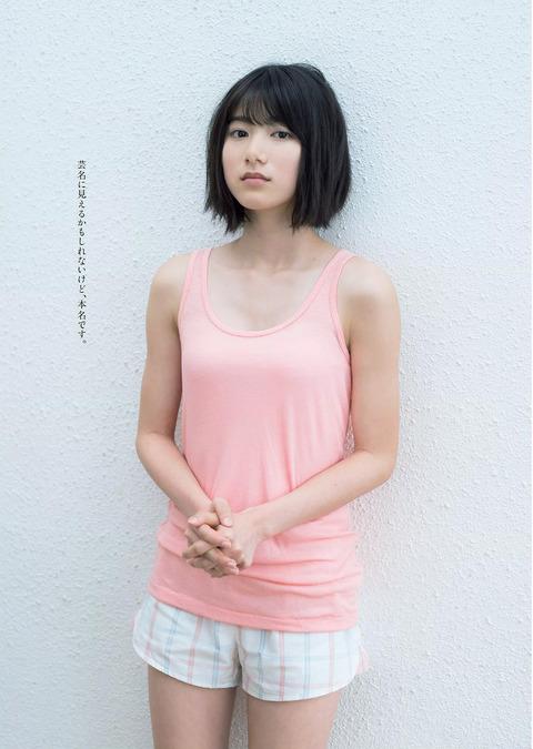 【池間夏海エロ画像】ショートカットが似合って可愛い美少女の水着姿 17