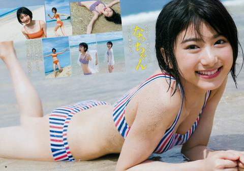 【池間夏海エロ画像】ショートカットが似合って可愛い美少女の水着姿 68