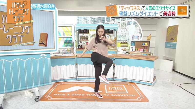 【女子アナキャプ画像】ストレッチでピタパン尻を見せてる後藤晴菜さんw 03