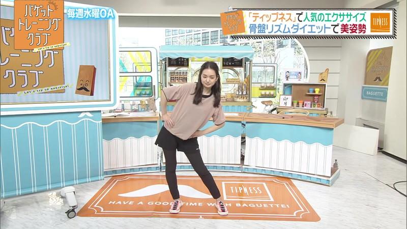 【女子アナキャプ画像】ストレッチでピタパン尻を見せてる後藤晴菜さんw 07