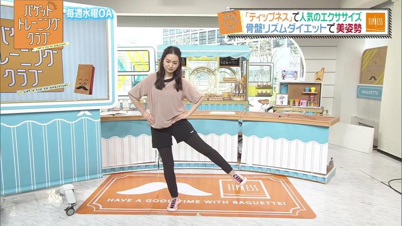 【女子アナキャプ画像】ストレッチでピタパン尻を見せてる後藤晴菜さんw 08