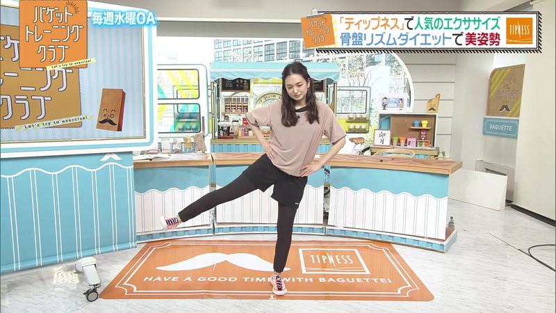【女子アナキャプ画像】ストレッチでピタパン尻を見せてる後藤晴菜さんw 09
