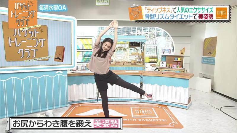 【女子アナキャプ画像】ストレッチでピタパン尻を見せてる後藤晴菜さんw 11