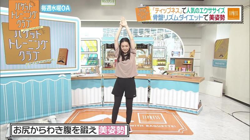 【女子アナキャプ画像】ストレッチでピタパン尻を見せてる後藤晴菜さんw 12