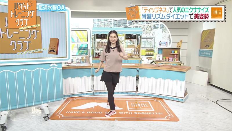 【女子アナキャプ画像】ストレッチでピタパン尻を見せてる後藤晴菜さんw 13