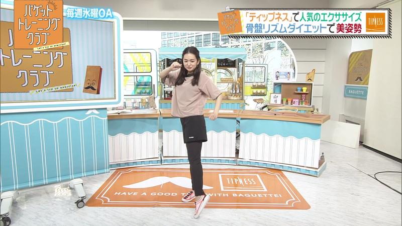 【女子アナキャプ画像】ストレッチでピタパン尻を見せてる後藤晴菜さんw 14