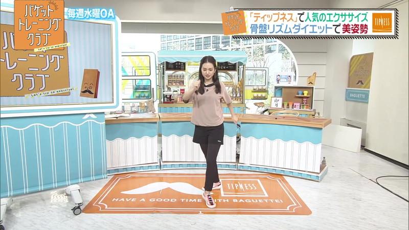 【女子アナキャプ画像】ストレッチでピタパン尻を見せてる後藤晴菜さんw 15