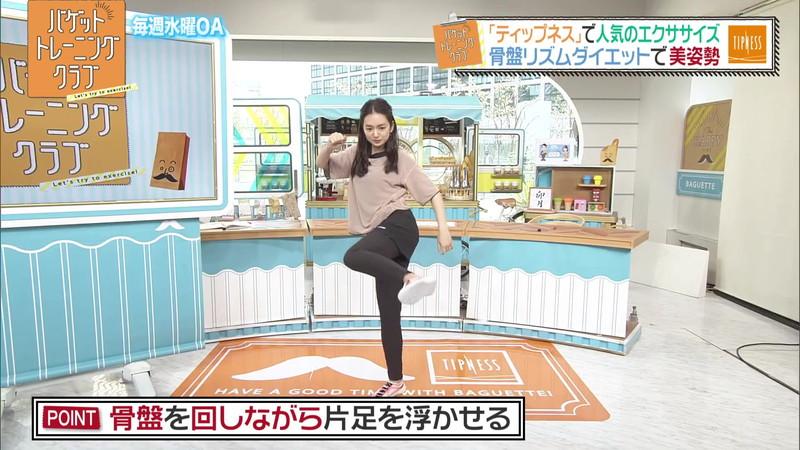 【女子アナキャプ画像】ストレッチでピタパン尻を見せてる後藤晴菜さんw 16