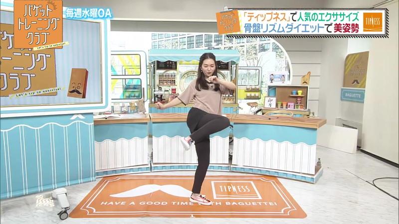 【女子アナキャプ画像】ストレッチでピタパン尻を見せてる後藤晴菜さんw 17