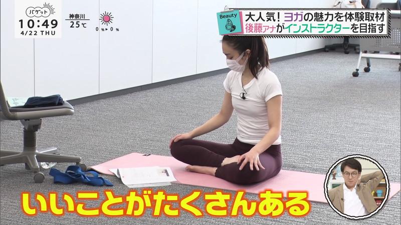 【女子アナキャプ画像】ストレッチでピタパン尻を見せてる後藤晴菜さんw 22