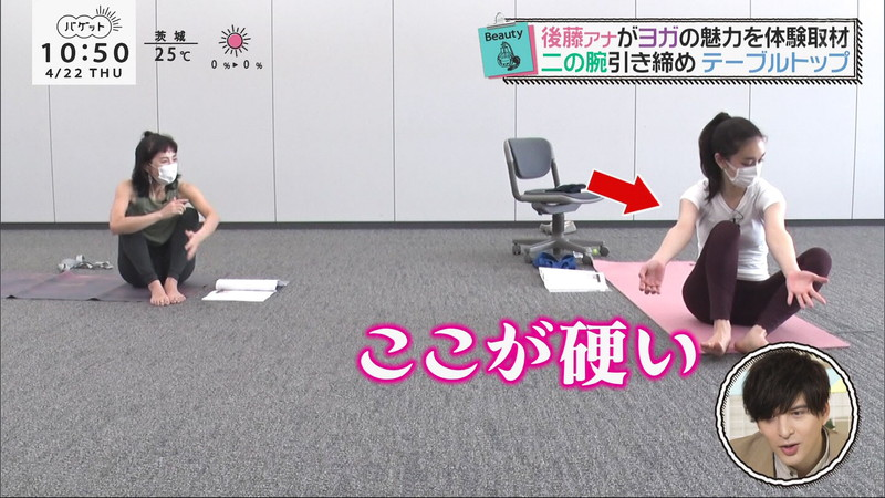 【女子アナキャプ画像】ストレッチでピタパン尻を見せてる後藤晴菜さんw 31