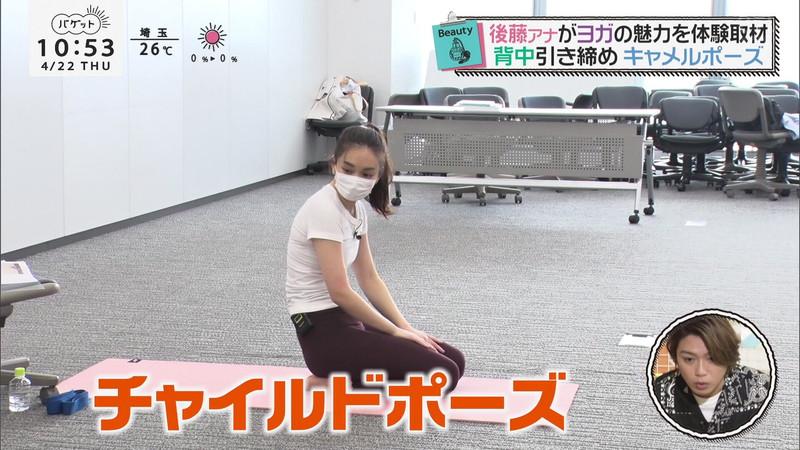 【女子アナキャプ画像】ストレッチでピタパン尻を見せてる後藤晴菜さんw 37
