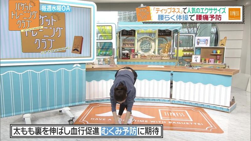 【女子アナキャプ画像】ストレッチでピタパン尻を見せてる後藤晴菜さんw 42