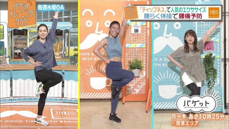 【女子アナキャプ画像】ストレッチでピタパン尻を見せてる後藤晴菜さんw 46