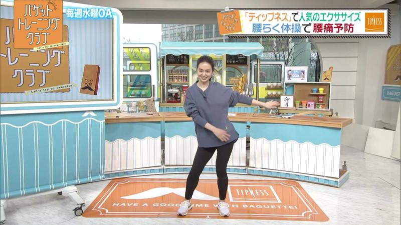 【女子アナキャプ画像】ストレッチでピタパン尻を見せてる後藤晴菜さんw 47