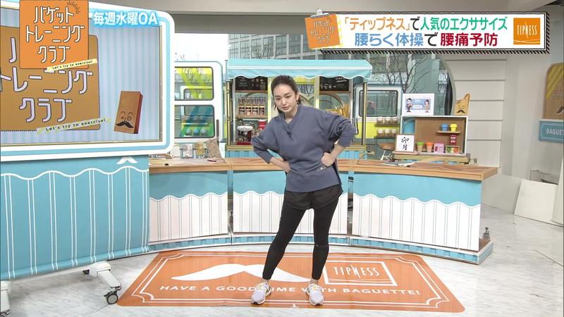 【女子アナキャプ画像】ストレッチでピタパン尻を見せてる後藤晴菜さんw 49