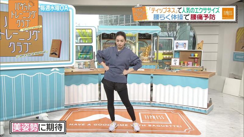 【女子アナキャプ画像】ストレッチでピタパン尻を見せてる後藤晴菜さんw 50