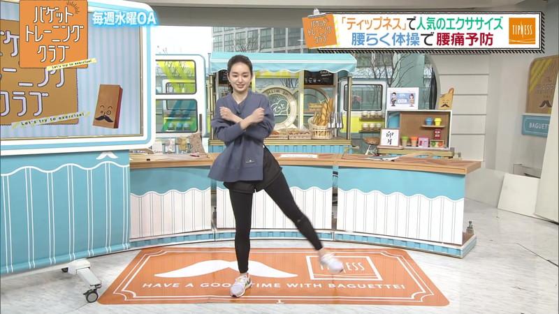【女子アナキャプ画像】ストレッチでピタパン尻を見せてる後藤晴菜さんw 51