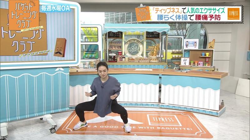 【女子アナキャプ画像】ストレッチでピタパン尻を見せてる後藤晴菜さんw 52