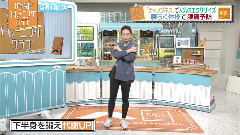 【女子アナキャプ画像】ストレッチでピタパン尻を見せてる後藤晴菜さんw 53