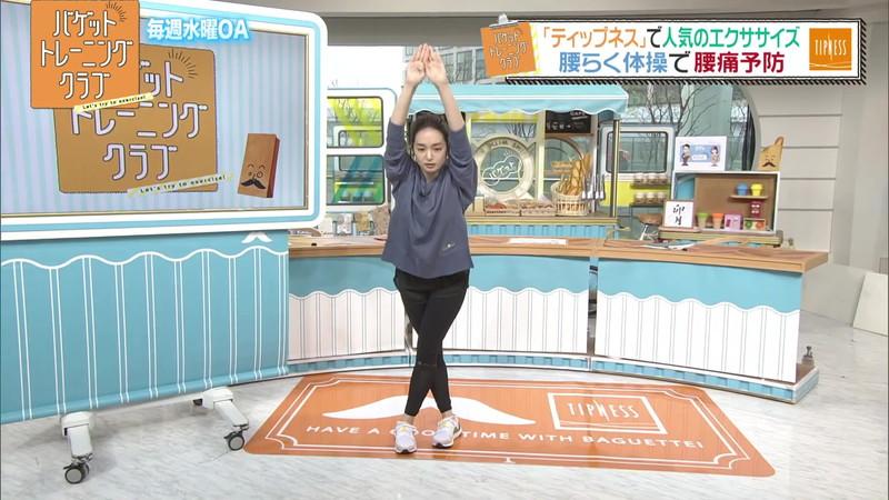 【女子アナキャプ画像】ストレッチでピタパン尻を見せてる後藤晴菜さんw 54
