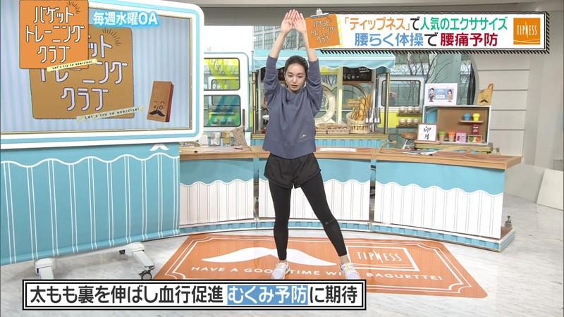 【女子アナキャプ画像】ストレッチでピタパン尻を見せてる後藤晴菜さんw 55