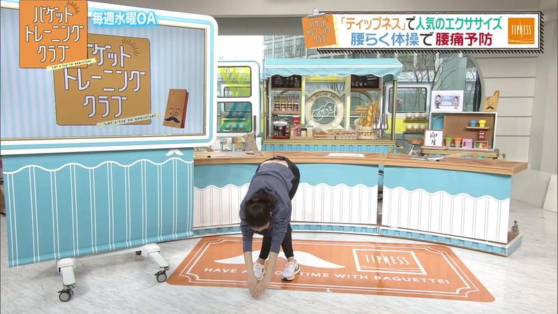【女子アナキャプ画像】ストレッチでピタパン尻を見せてる後藤晴菜さんw 56