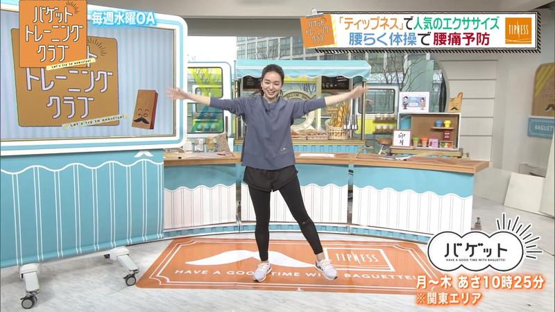 【女子アナキャプ画像】ストレッチでピタパン尻を見せてる後藤晴菜さんw 57