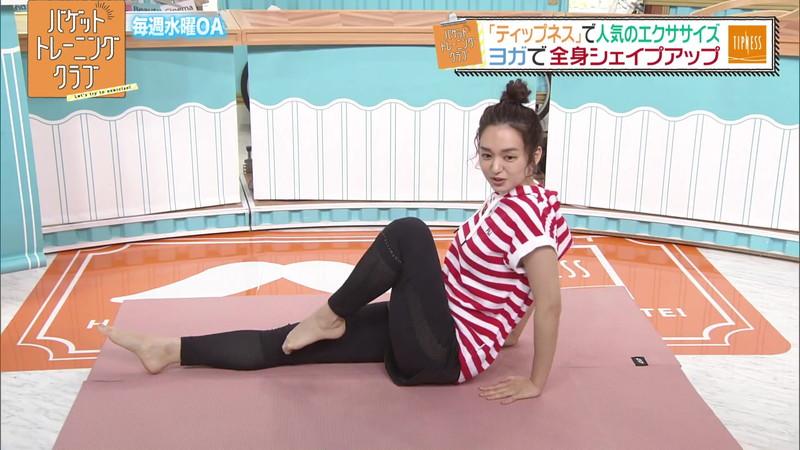 【女子アナキャプ画像】ストレッチでピタパン尻を見せてる後藤晴菜さんw 68
