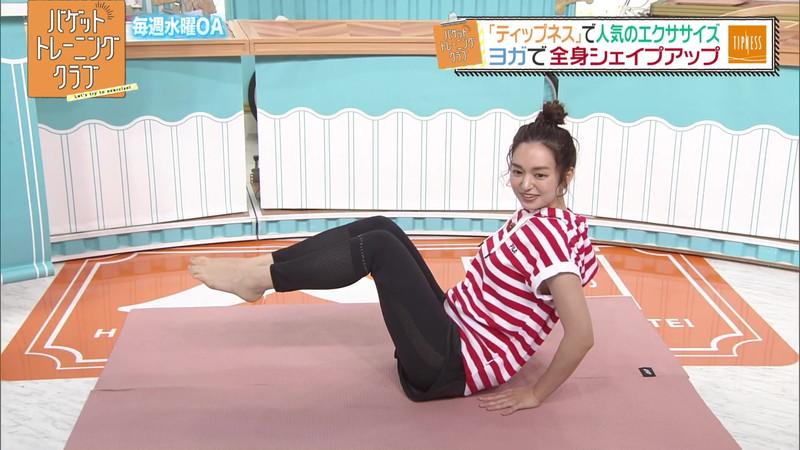 【女子アナキャプ画像】ストレッチでピタパン尻を見せてる後藤晴菜さんw 70