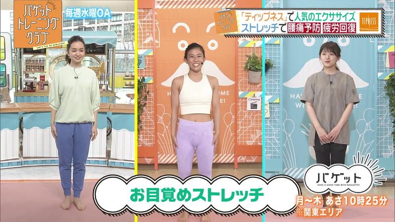 【女子アナキャプ画像】ストレッチでピタパン尻を見せてる後藤晴菜さんw 74