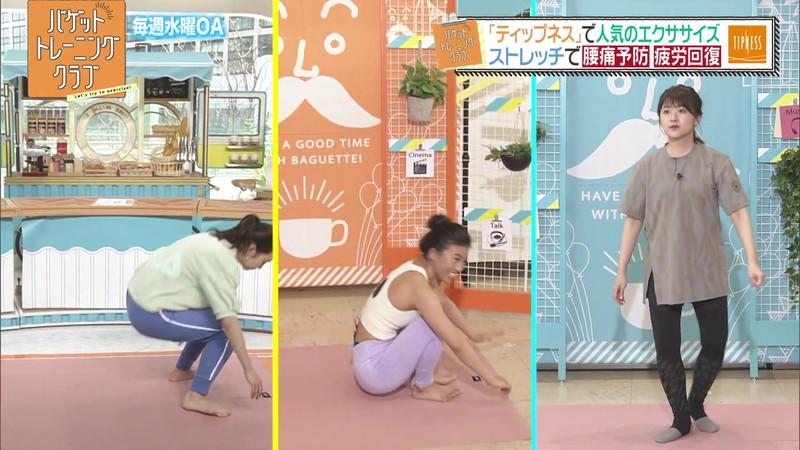 【女子アナキャプ画像】ストレッチでピタパン尻を見せてる後藤晴菜さんw 76