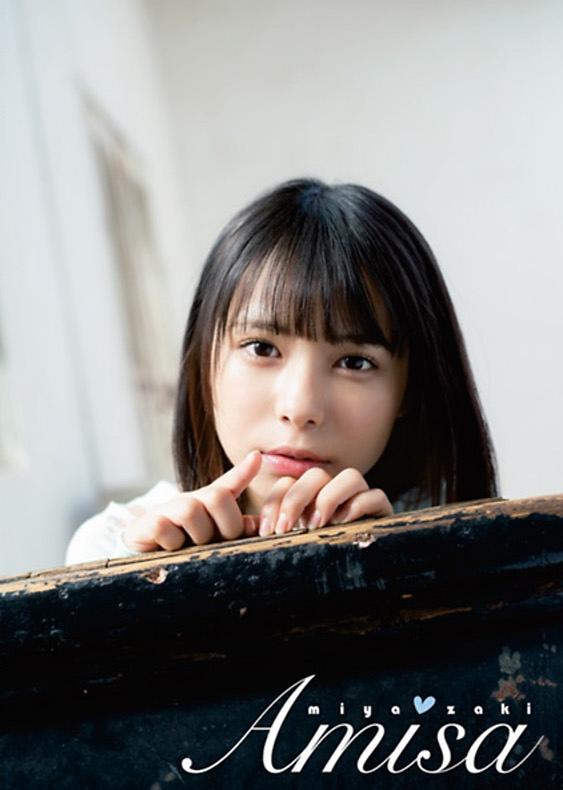 【宮崎あみさエロ画像】美少女の可愛い魅力が詰まったセルフィーとグラビア 64