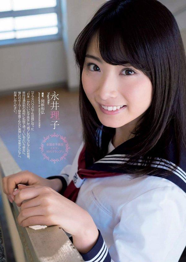 【永井理子グラビア画像】女子高生ミスコン初代グランプリの美少女 78