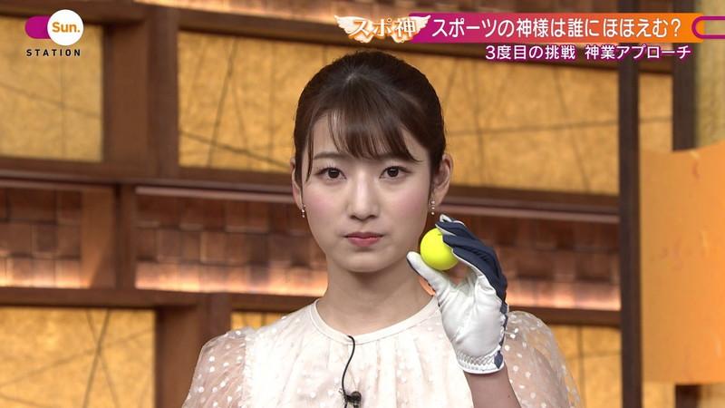 【女子アナキャプ画像】テレ朝入社2年目の笑顔が可愛い安藤萌々さん