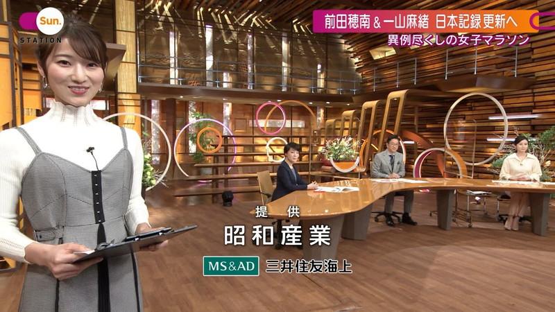 【女子アナキャプ画像】テレ朝入社2年目の笑顔が可愛い安藤萌々さん 10