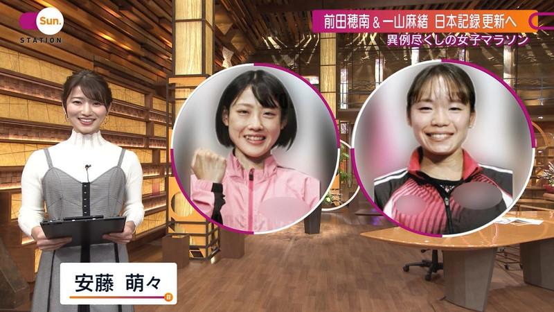 【女子アナキャプ画像】テレ朝入社2年目の笑顔が可愛い安藤萌々さん 12