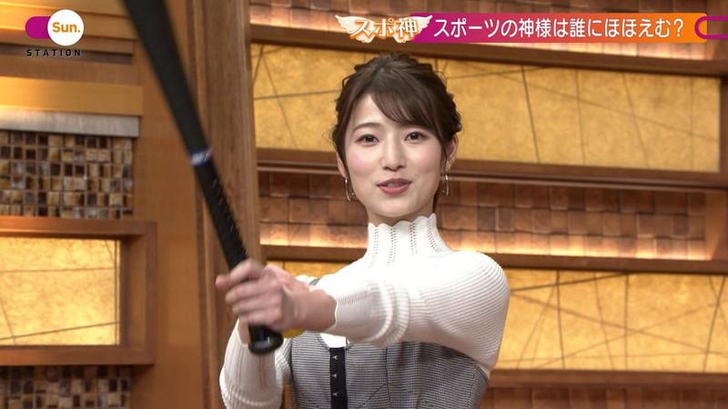 【女子アナキャプ画像】テレ朝入社2年目の笑顔が可愛い安藤萌々さん 16
