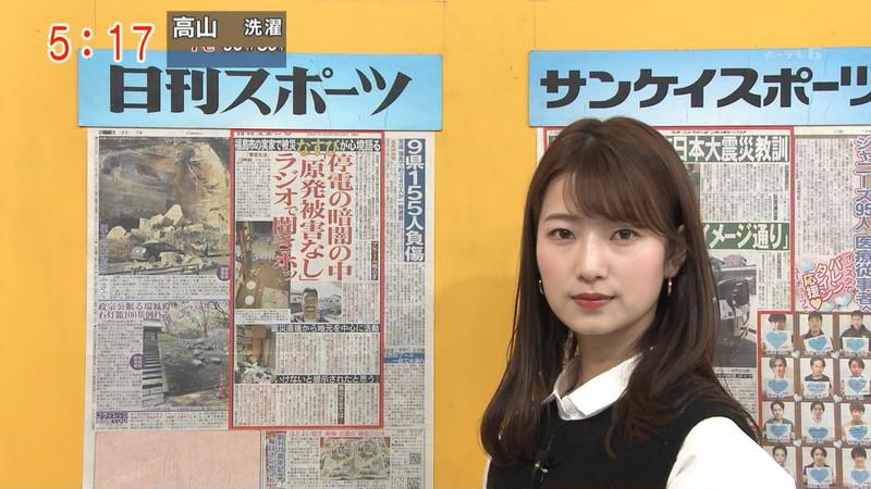 【女子アナキャプ画像】テレ朝入社2年目の笑顔が可愛い安藤萌々さん 52