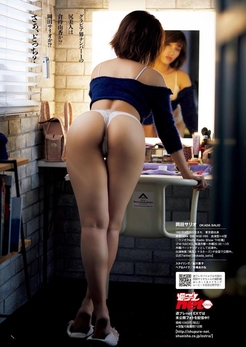 【岡田サリオグラビア画像】軟体ボディを活かした開脚とお尻がエロい! 44