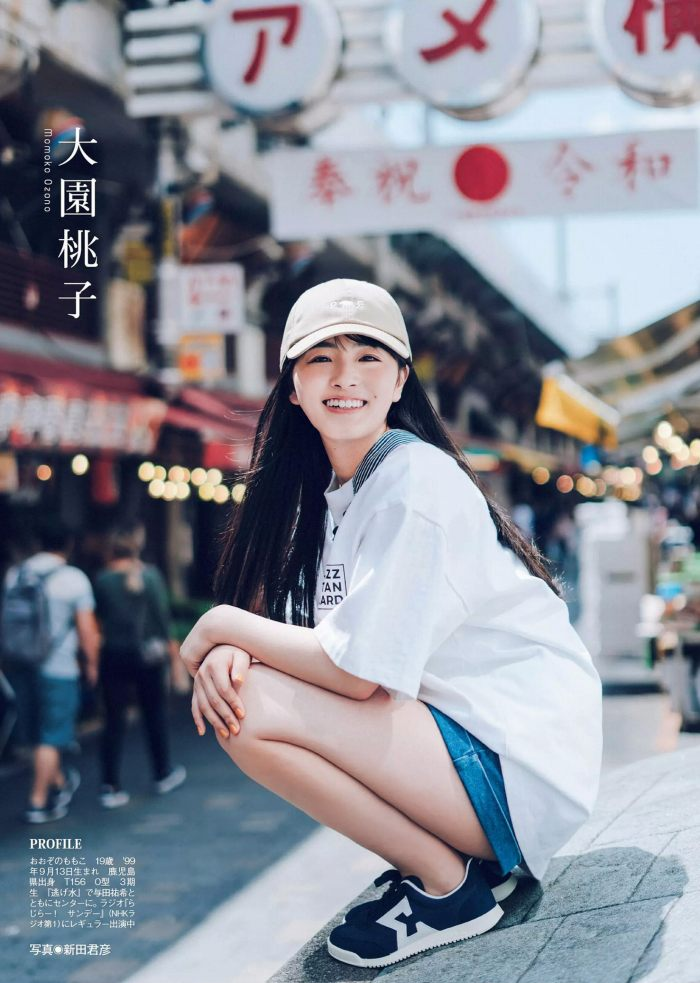 【大園桃子グラビア画像】笑顔と美脚が自慢の乃木坂46メンバーアイドル 55