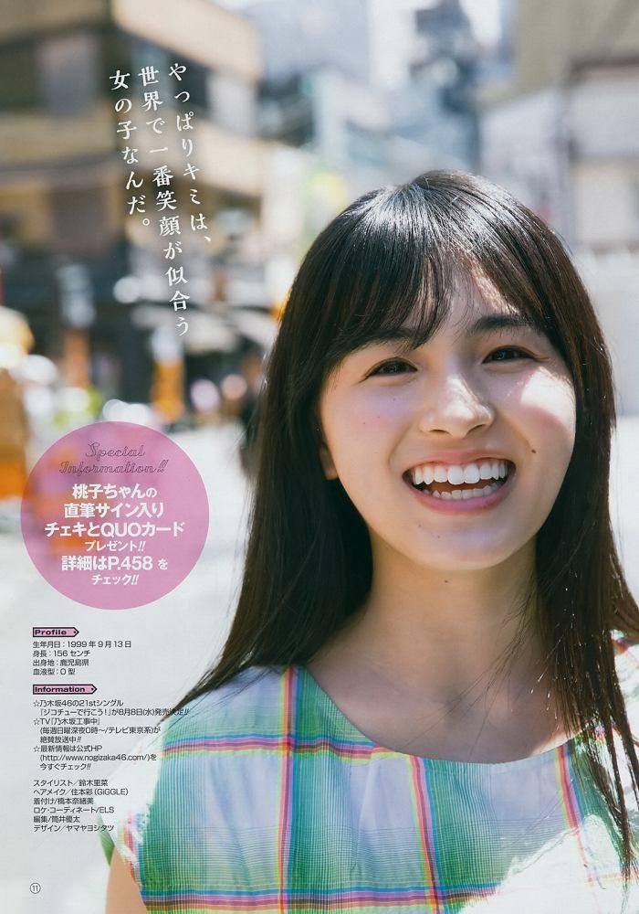 【大園桃子グラビア画像】笑顔と美脚が自慢の乃木坂46メンバーアイドル 80