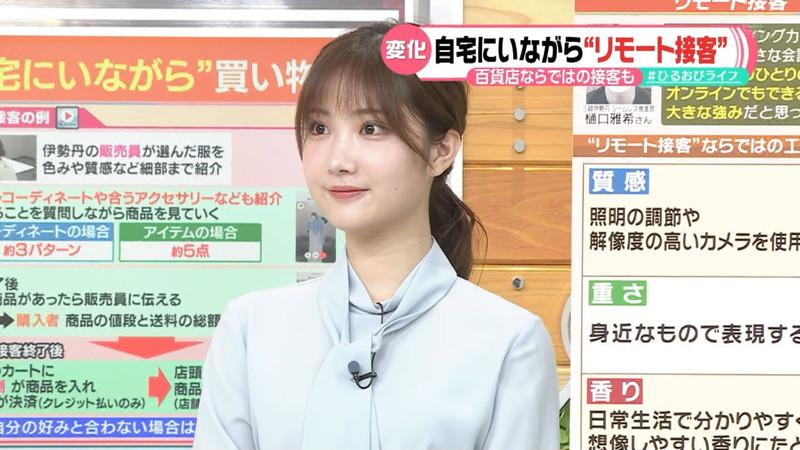 【女子アナキャプ画像】生まれも育ちもお嬢様な野村彩也子アナウンサー 28