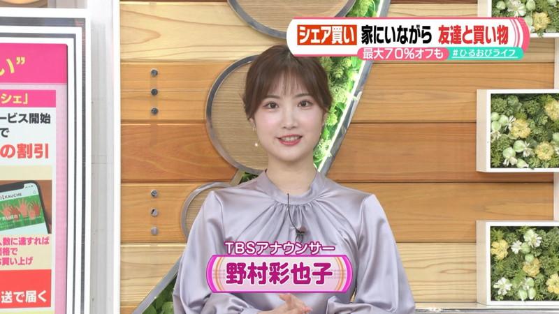 【女子アナキャプ画像】生まれも育ちもお嬢様な野村彩也子アナウンサー 33