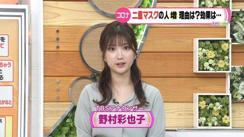 【女子アナキャプ画像】生まれも育ちもお嬢様な野村彩也子アナウンサー 35