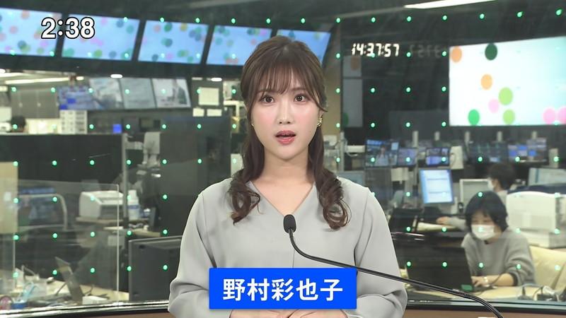 【女子アナキャプ画像】生まれも育ちもお嬢様な野村彩也子アナウンサー 39