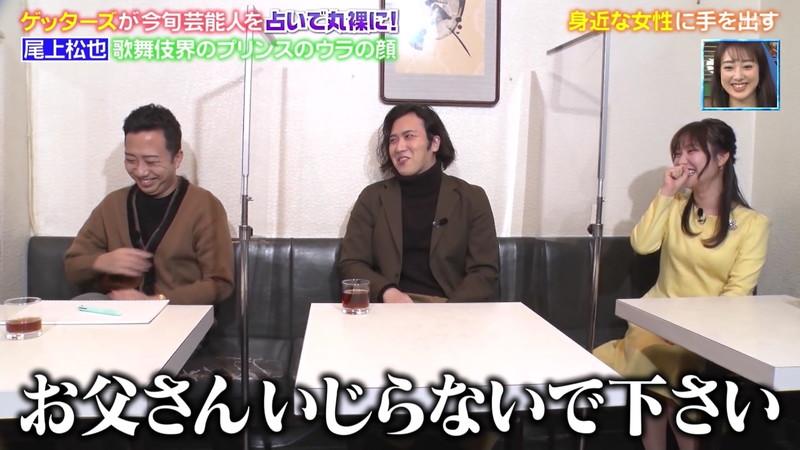 【女子アナキャプ画像】生まれも育ちもお嬢様な野村彩也子アナウンサー 43