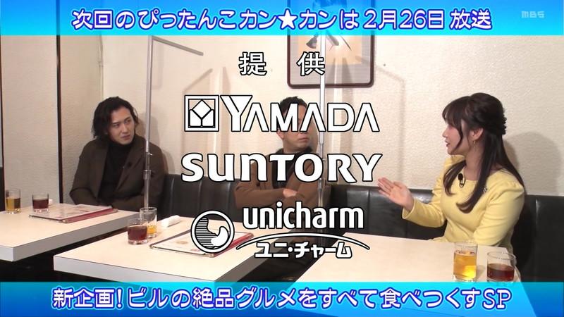 【女子アナキャプ画像】生まれも育ちもお嬢様な野村彩也子アナウンサー 45