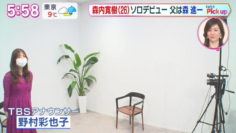 【女子アナキャプ画像】生まれも育ちもお嬢様な野村彩也子アナウンサー 46